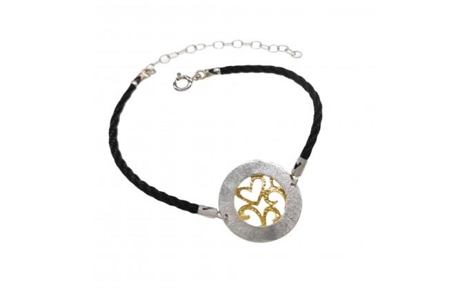 B403 Handmade silver bracelet