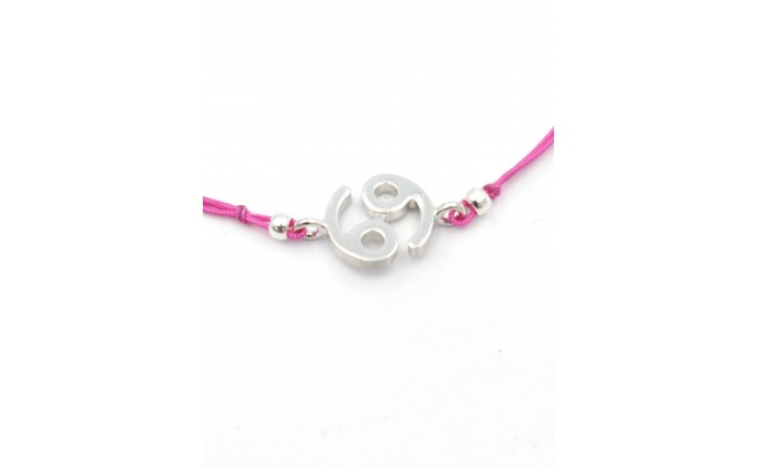 BR 156 Silver bracelet